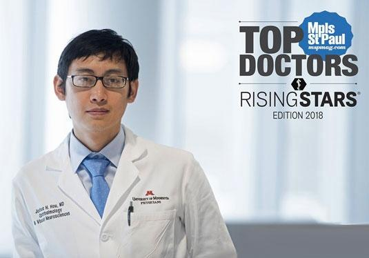 Image of Dr. Hou, 2018 Rising Star